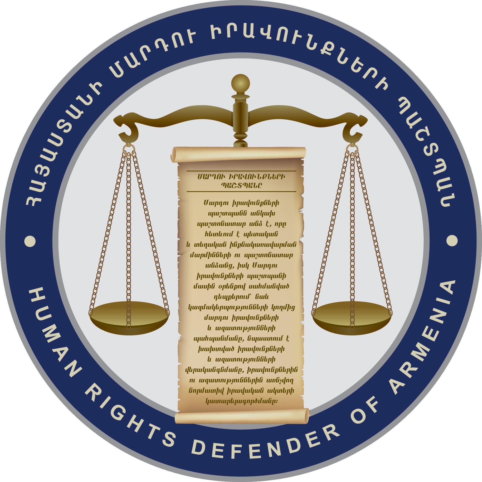 Մարդու իրավունքների պաշտպան ՄԻՊ