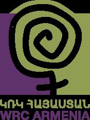 «Կանանց ռեսուրսային կենտրոն»
