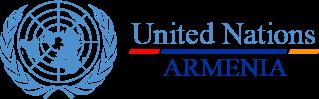Միավորված ազգերի կազմակերպություն – Հայաստան (ՄԱԿ)